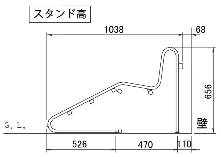 独立式スタンドCS-G スタンド高 サイズ