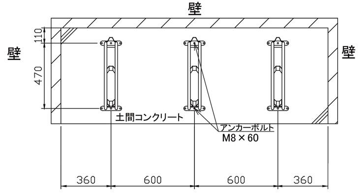 独立式スタンドCS-G 設置イメージ (2)