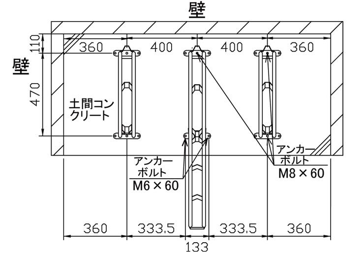 独立式スタンドCS-G 設置イメージ