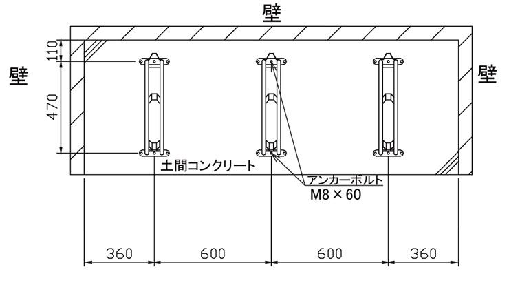 独立式スタンドCS-GU 並べ方 (1)