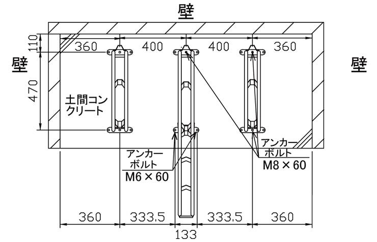 独立式スタンドCS-GU 並べ方 (2)