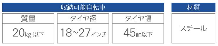 独立式スタンドCS-H (1)