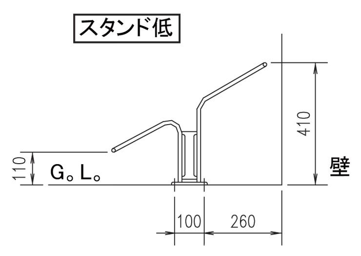 独立式スタンドCS-H (3)