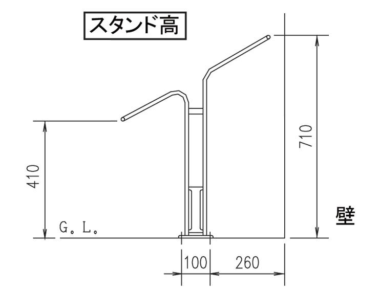 独立式スタンドCS-H (4)