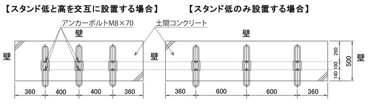 独立式スタンドCS-H (5)