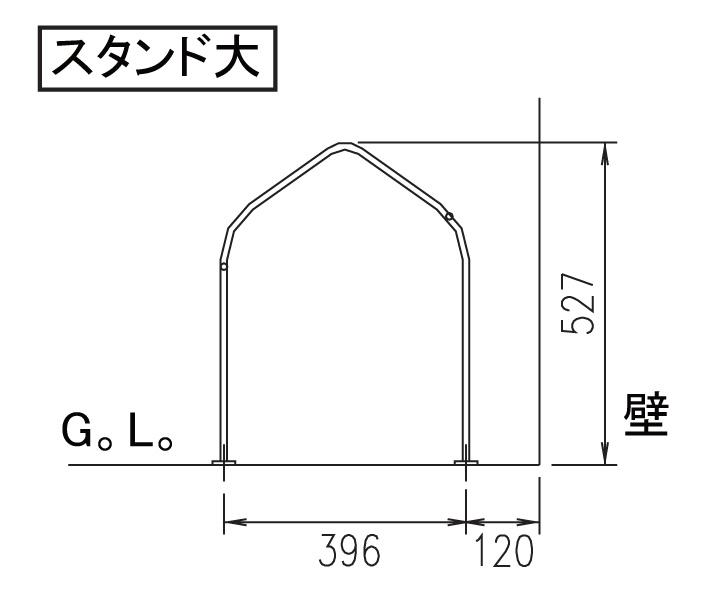 独立式スタンドCS-MU (4)