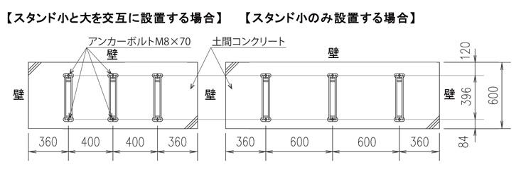 独立式スタンドCS-MU (5)