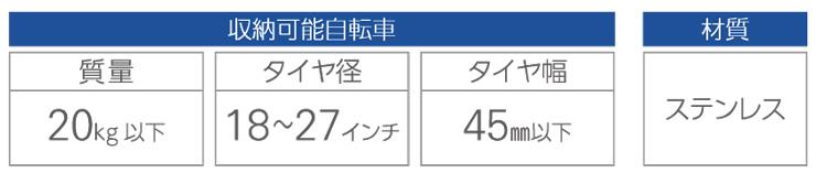 独立式スタンドCS-MU (6)