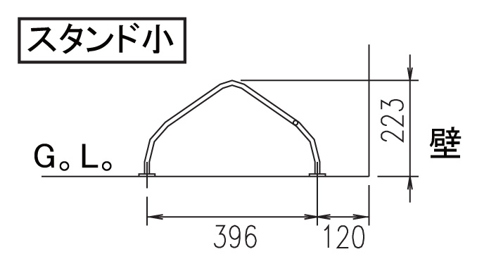 独立式スタンドCS-MU (7)