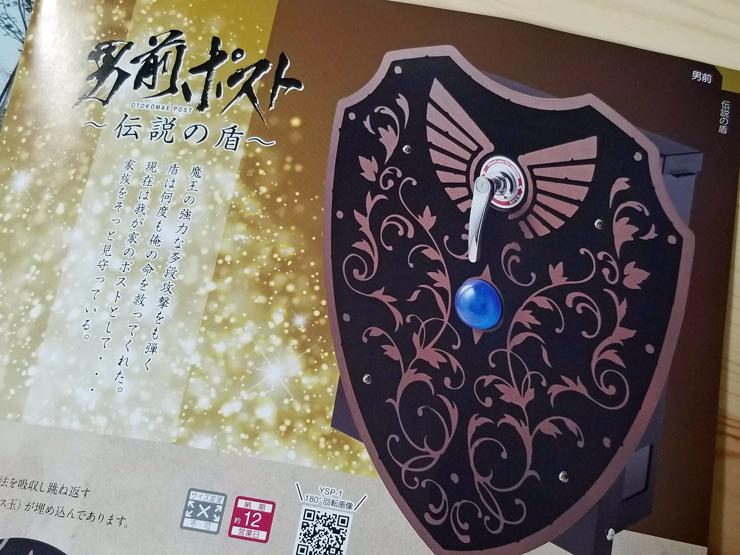 美濃クラフト2020カタログ (3)