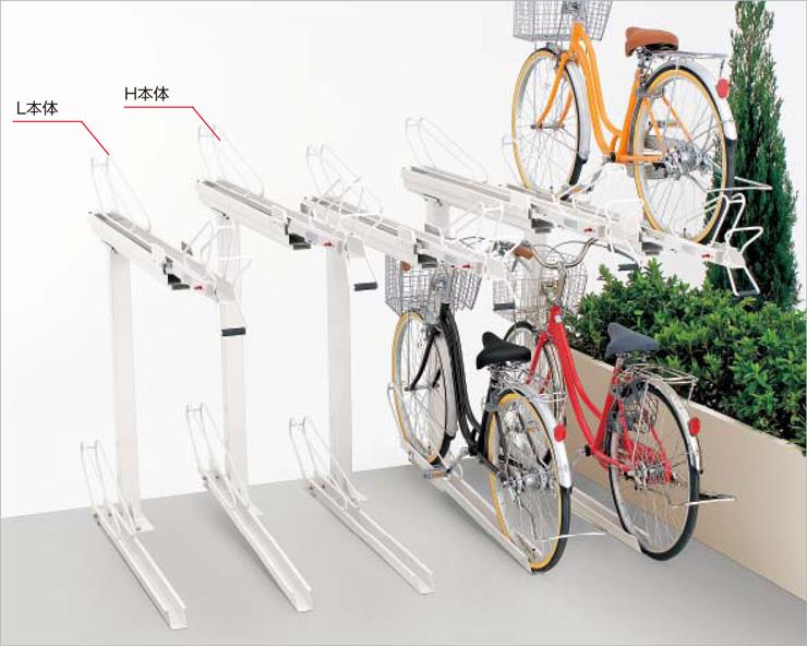2段式サイクルラック1型 イメージ