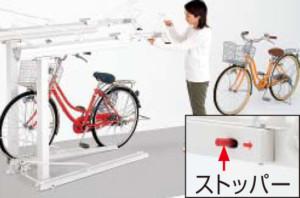 2段式サイクルラック1型 使用方法
