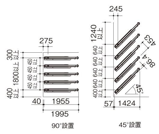 2段式サイクルラック1型 据付図 (2)
