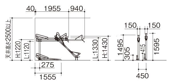 2段式サイクルラック1型 据付図