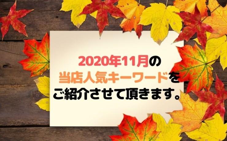 20120711月のアクセス状況アイキャッチ