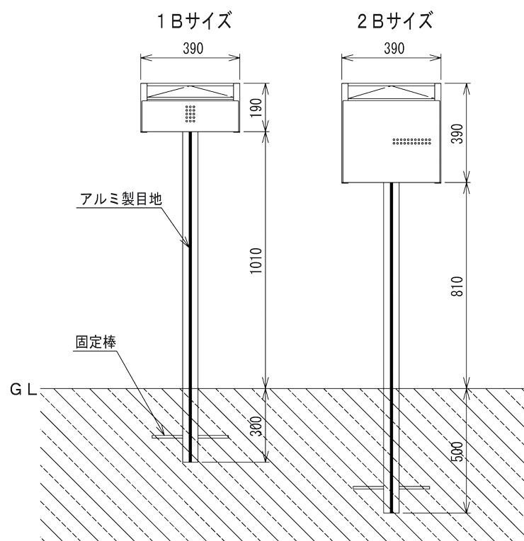 クティスタンド_参考施工図