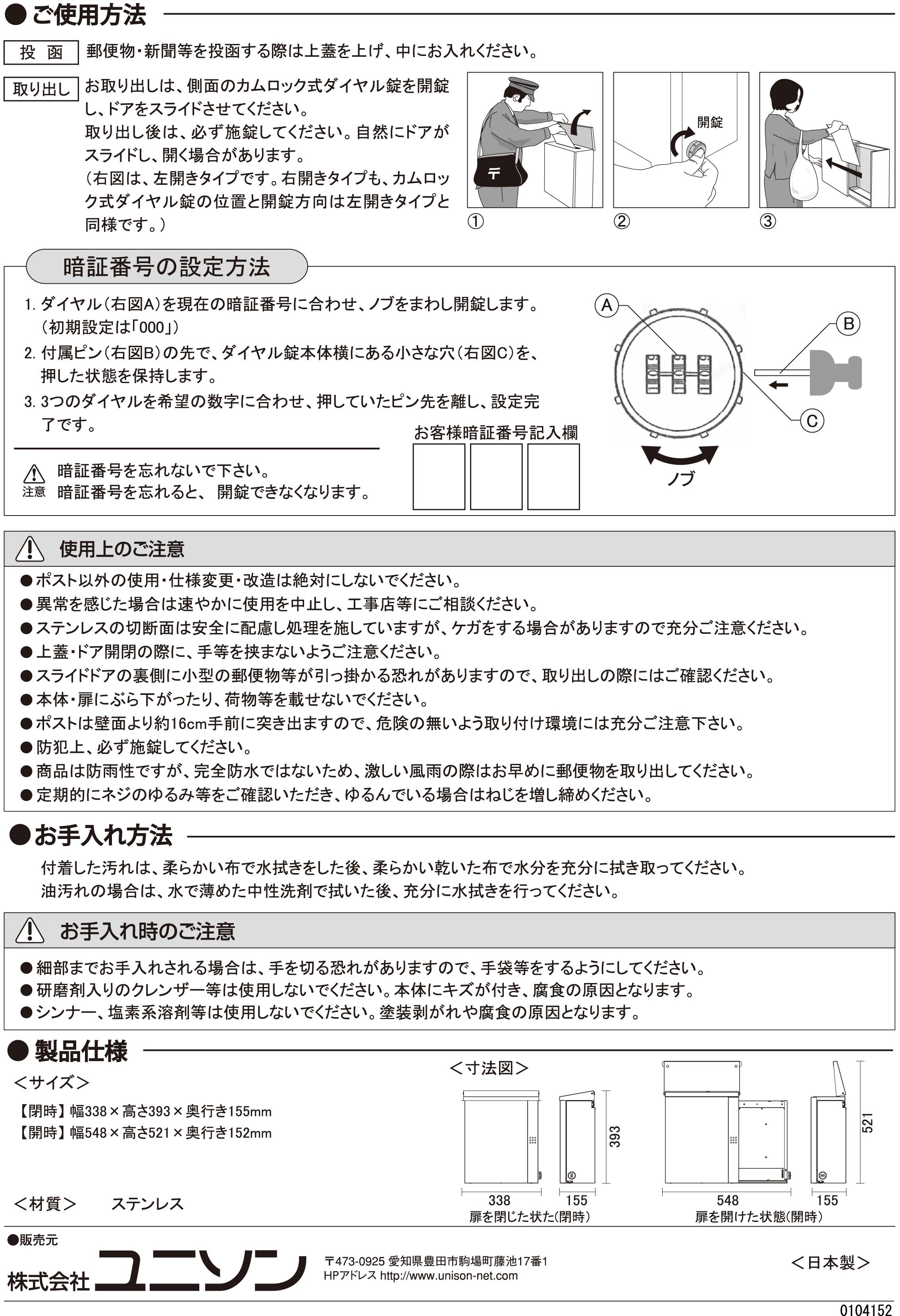コジャクGE_取扱説明書-2