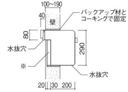 コラーナ参考図面05