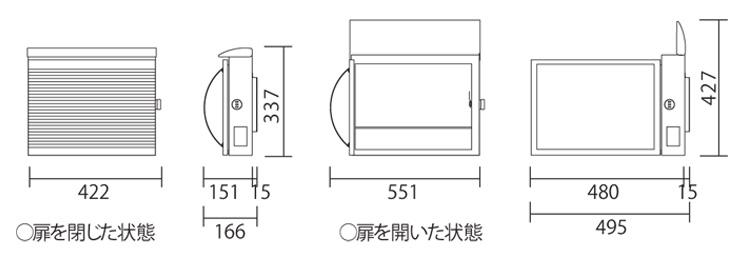 ユニソン 壁付けポスト モルト (2)