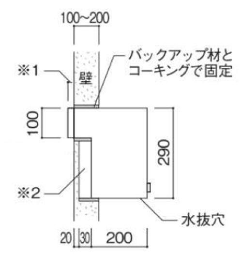 ルージュ-マカラ05 参考図面