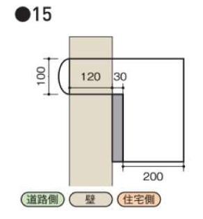 ルージュ-マカラ15-ベースボックス