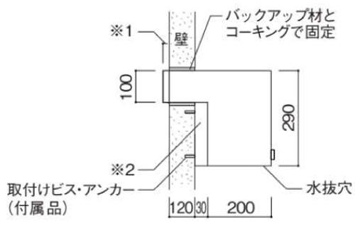 ルージュ-マカラ15-参考図面