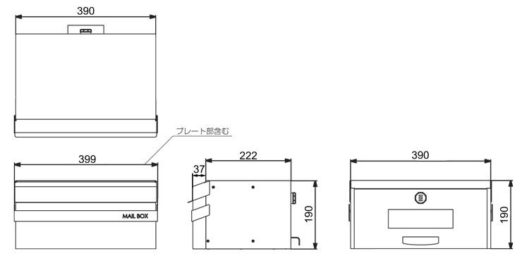 ロワール400_サイズ