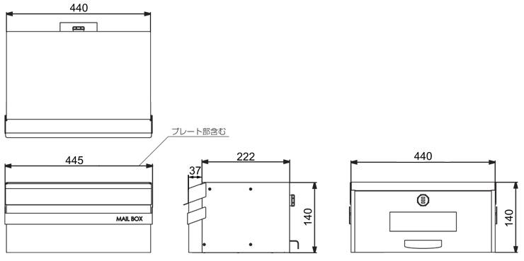 ロワール450_サイズ