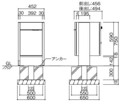 ヴィコDBスタンドH750_参考図面