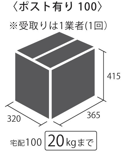 ヴィコDB100 (5)