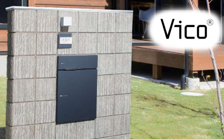 ヴィコDB100_イメージ画像
