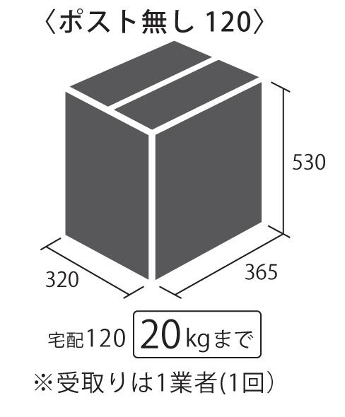 ヴィコDB120サイズ