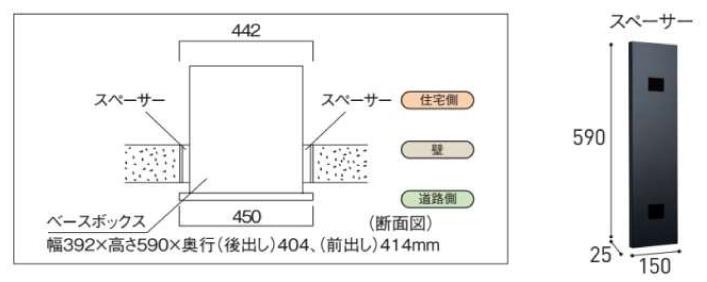 ヴィコDB120前出しスペーサー付 (4)