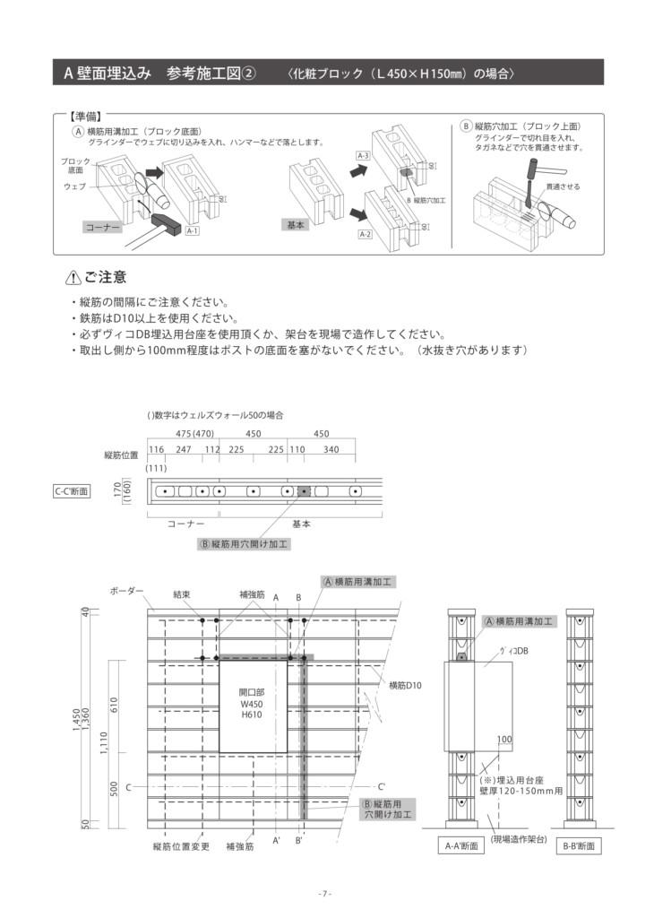 ヴィコDB60+80_取扱説明書-15