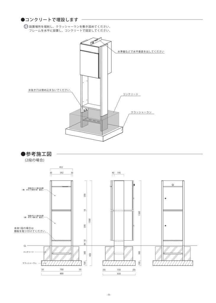 ヴィコDB60+80_取扱説明書-17