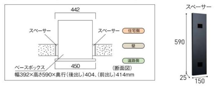 ヴィコDB60+80 (6)