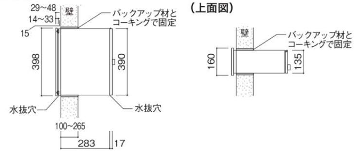 オスト-タテ-参考図面