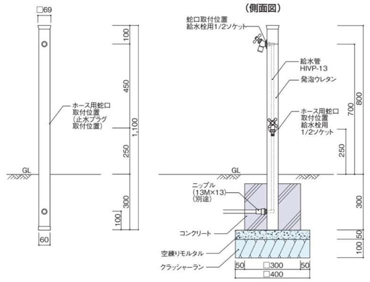 スプレスタンド60ライト 参考施工図
