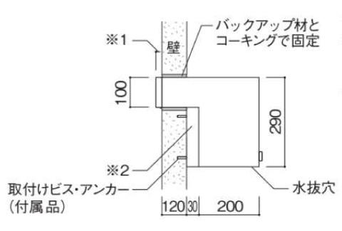 ルージュムント15_参考図面