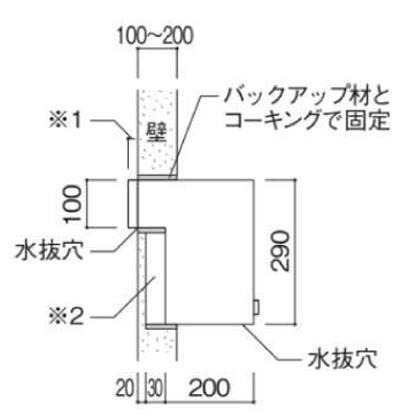 ルージュ05参考施工図