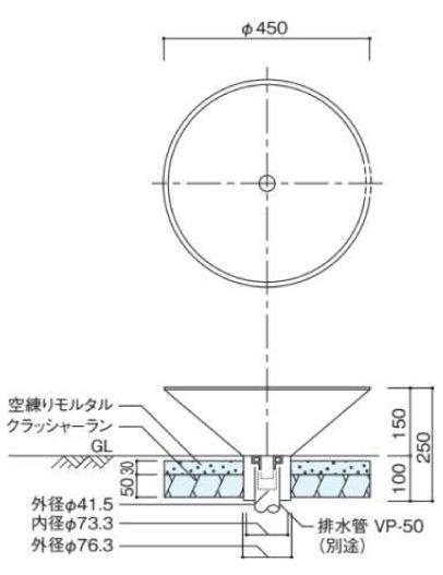 サスポットM 参考施工図
