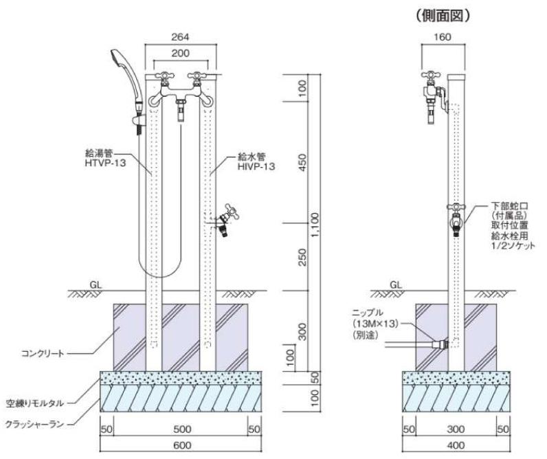 スプレスタンド60混合栓セット 参考施工図