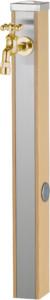 スプレスタンド70蛇口1個セット[木目調]ウッドベージュ[セット蛇口]ゴールド