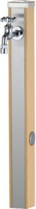 スプレスタンド70蛇口1個セット[木目調]ウッドベージュ[セット蛇口]シルバー