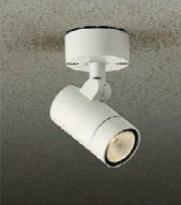 ポージィスポットライトUNDOL-5206 天井面取付時
