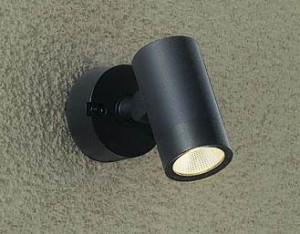 ポージィスポットライトUNDOL-5206YBブラック