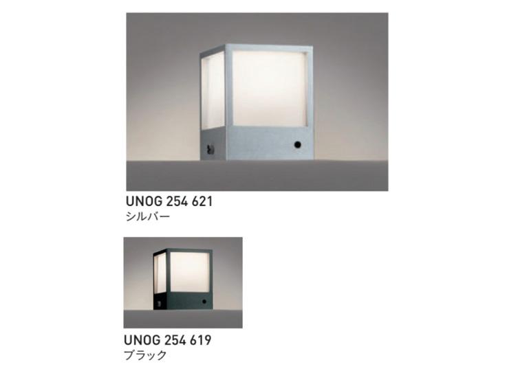 UNOG254_621.619