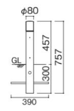 ポージィポールライトUA01006 サイズ