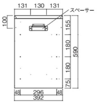 ヴィコDBスリム90 ビス穴位置略図