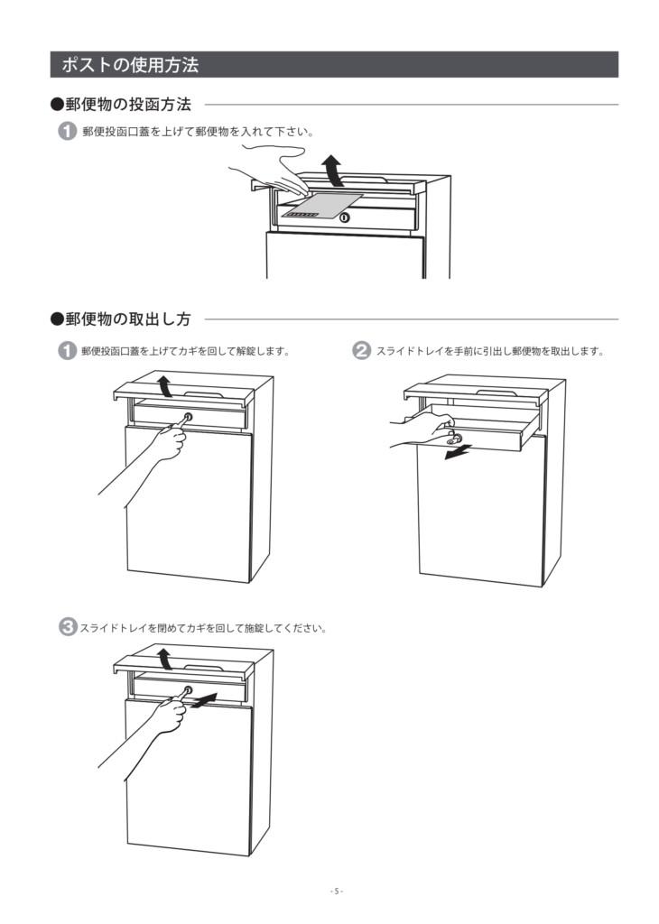 ヴィコDBスリム_取扱説明書-05